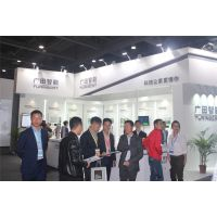 2019中国智能家居博览会