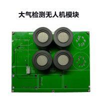大气监测国标六参模组Skyeaglee气体传感器SK-9600