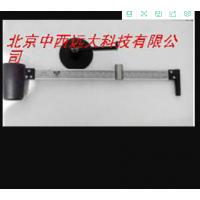 中西供应液体密度计 型号:SM/XYM-5 库号:M342716