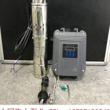 户外太阳能潜水泵高扬程直流12V24V深井水泵不锈钢直流无刷泵