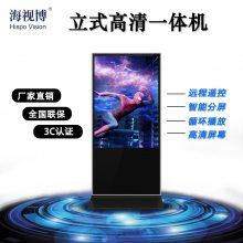 19寸22寸4K竖式广告机,西安落地液晶广告机,超薄LCD液晶数字标牌