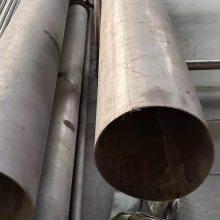 TP304不銹鋼排污管道 S30408不銹鋼工業流體管道 廠家