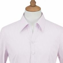 贵州女衬衣批发,订制行政女衬衫,QDV-128粉红色竖条纹天丝棉V字领韩版休闲长袖女衬衣