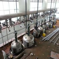 广东树脂反应釜厂家 白乳胶漆反应罐 电加热反应釜