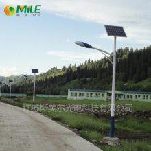 柳州太阳能路灯厂家@价格表