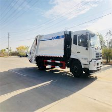 国六上牌的环卫垃圾清理车 大马力市区专用垃圾车 垃圾处理车