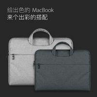 苹果笔记本电脑包macbook air pro 11/13/15寸手提休闲内胆公文包
