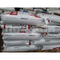 PA66 美国杜邦 8018HS 热稳定 增韧尼龙树脂 PA66塑胶原料