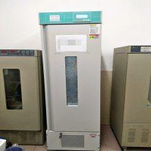 ZGZ-(100/250)A/B/C/D小型冷光源光照培养箱