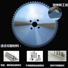 供应日本兼房切低碳钢金属冷锯285*2.0*1.75*32*60齿