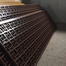 木纹色铝合金花格 校园装饰仿古金属花格