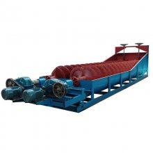 大型洗山沙河砂石洗石机单双螺旋洗沙机 破碎制沙洗沙生产线