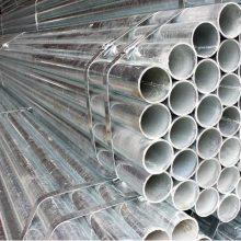 石家庄利达钢管总代理 利达镀锌钢管价格表