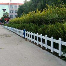 河南哪里有卖绿化栅栏 久卓厂家直销新农村塑钢绿化栏杆 pvc护栏