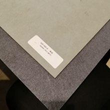依索拉Laminates CDM ESD 68940灰色合成石