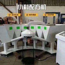 苏州家装塑料墙板成型机 苏州家装PVC墙板成型机 贝发机械