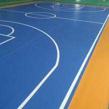 供应绵阳欧宝瑞篮球球地板/pvc运动地胶/PVC塑胶地板现货供应