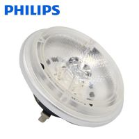 飞利浦斗胆灯AR111 7W/11瓦LED灯杯