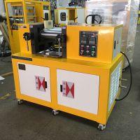 东莞锡华实验室两辊炼胶机 小型硅胶炼胶机 试验型开炼机价格