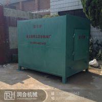 机制木炭制作过程 优质气流式吊装炭化炉设备 原材料多种适用