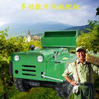 农用撒土杂肥机 慧聪机械批发 各种果树施肥机 全自动履带旋耕锄草机