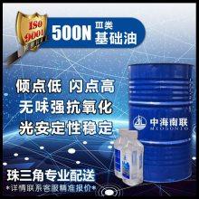 供应广东台塑500N基础油 软胶橡塑润滑油