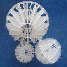新疆多面空心球 脱硫塔用聚丙烯pp多面空心球填料