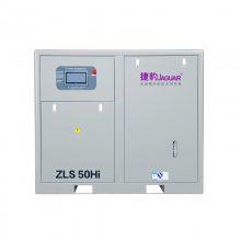 台湾捷豹永磁变频空气压缩机,节能静音大排气,苏州直售