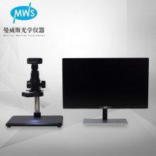 厂家直供高清像素输出视频显微镜 MWS-SCL102可拍照测量显微镜