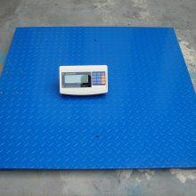 电子地磅价格 2吨小地磅JPF-2000地磅哪有卖