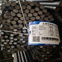 买***Q235b 冷拉钢型钢到佛山钢冶 技术精湛 产品优良