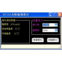 87110A/B太阳辐照度计 中国ceyear思仪 87110A/B