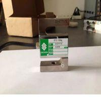 皮带秤称重传感器 STC测力传感器 配料秤称重传感器