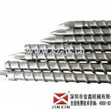 注塑机合金炮筒 双合金螺杆生产厂家 PVC料螺杆 合金料管 普通螺杆料筒 金鑫优