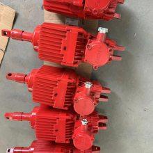 防爆ED系列推动器ED-80/6隔爆型电力液压推动器