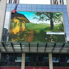 陕西P3室内全彩显示屏政府企业展厅LED高清广告屏车站酒店led电子大屏,单色屏