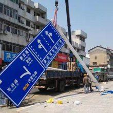 祥路交通设施标志杆 双立柱标志杆 L型标志杆 Y型标志杆长期供应