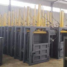 液压打包压扁机 华晨立式废纸打包机价格 HC-DBJ编织袋压缩打包机
