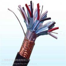 厂家供应计算机 DJYVP 双绞总屏蔽硬电缆