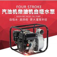 抽水泵 上海泉森 电启动柴油机批发多少钱一台 农用高扬程汽油抽水机报价