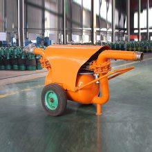 山西长治供应QYF矿用气动清淤排污泵 QYF25-20气动清淤排污泵
