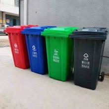 小区塑料分类垃圾桶用英语怎么说