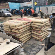 环氧树脂胶泥 石家庄环氧修补砂浆价格