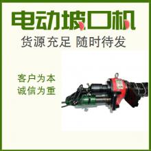 批发28T型管子坡口机 内胀式管子坡口机价格