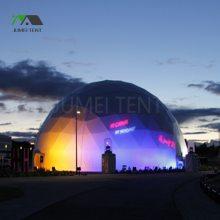供应定制大型体育赛事篷房户外展览展销帐篷铝型材星空帐篷
