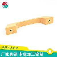 广东厂家直销 抽屉拉手双孔拉手 衣柜厨柜木质工艺高档木拉手