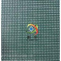 浙江工厂供应各种规格多色塑胶网格布涂塑布PVC网格布,箱包布防护防炎网