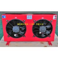 上海剑邑大流量耐高压型工程机械12V/24V液压油散热器液压风冷却器