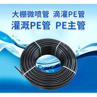 厂家直销耐腐蚀63pe盘管滴灌喷灌用一寸半两寸pe管壁厚可定做pe管