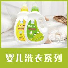 7大优势亮白增艳 2kg澳慈婴儿皂液 广州洺澜 温和配方